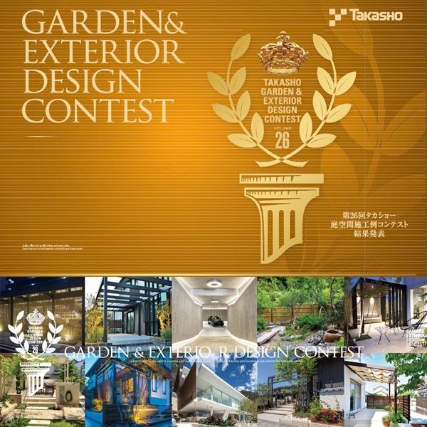 26th Takasho garden contest
