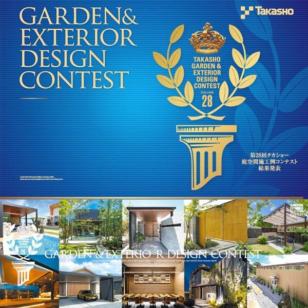 28th Takasho garden contest